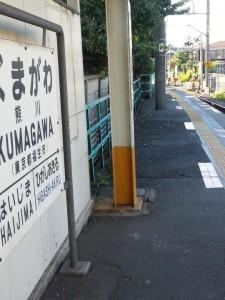 20131013_151637.jpg