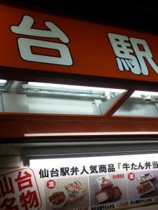 20140531_184241.jpg