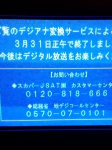 20150331_213518.jpg